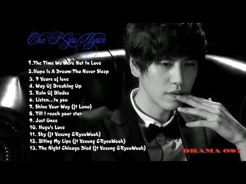 Best Drama OST Korean - KyuHyun - Super Junior