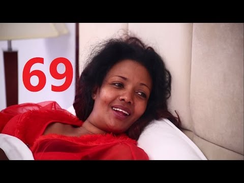 Meleket Drama መለከት  Part  69
