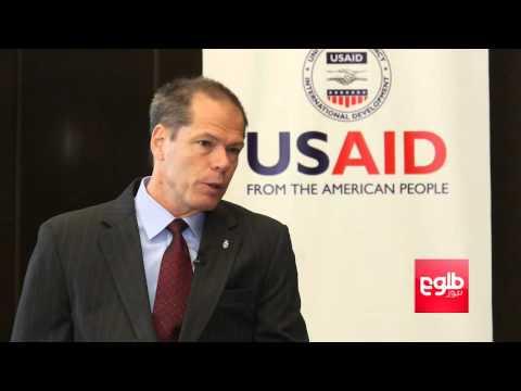 PURSO PAL: USAID On Funding to Afghanistan / پرس و پال: کمک ادارۀ توسعهیی امریکا برای افغانستان