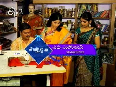 ETV 2 Sakhi 24-10-11 - Part 3