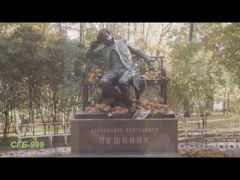 Кашин Павел - Памятник