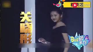 嘲笑关晓彤跳舞难看的,进去看下她和易烊千玺,王嘉共舞