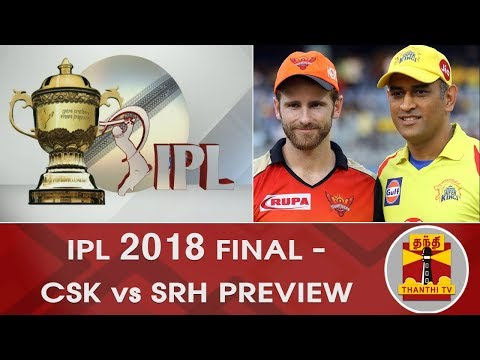 IPL 2018 Final : Chennai Super Kings vs Sunrisers Hyderabad Preview | CSK vs SRH | ThanthI TV