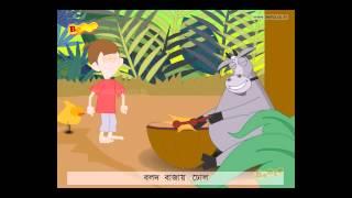 Bengali Nursery Rhymes Sona nachey kona