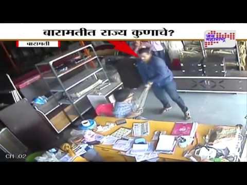 Caught on Camera: Gangster assault trader in Baramati