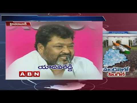 తెలంగాణ లో ప్రతిపక్ష హోదా కి  దూరం కానున్న కాంగ్రెస్ | ABN Telugu