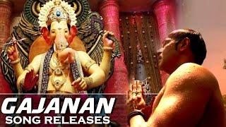 GAJANAN Lyrical Video Song Releases | Ajay Devgn | Sukhwinder Singh | Lalbaugcha Raja