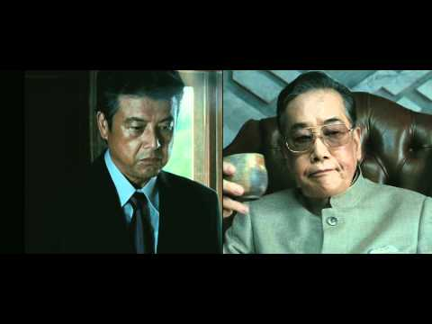 Outrage is listed (or ranked) 6 on the list The Best Takeshi Kitano Movies