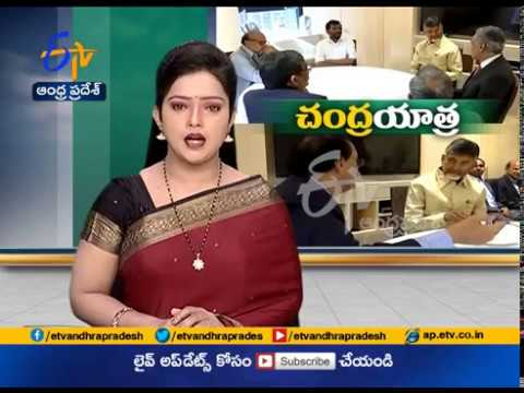NRI Telugus to Get Voter ID Soon | Chandrababu Gives Assurance at His America Tour