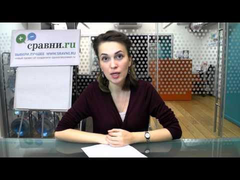 Видео как проверить карту Ханты-Мансийского банка