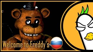 [RUS COVER] Five Nights At Freddy