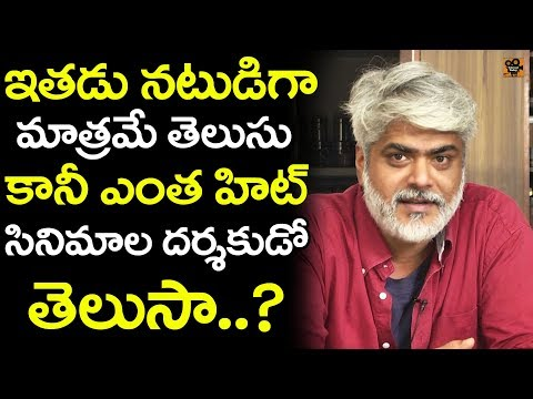 Unknown Facts about Pelli Choopulu Fame Anish Kuruvilla | Celebrity Updates | Tollywood Today