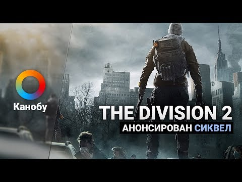 HYPE NEWS [09.03.2018]: Анонсированы The Division 2 и Call of Duty: Black Ops 4