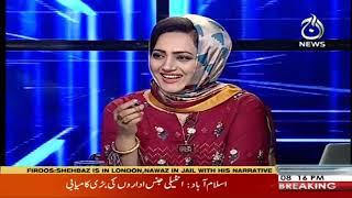 Faisla Aap Ka With Asma Sherazi | 20 May 2019 | Aaj News