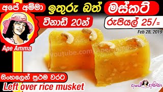 Quick and easy musket by Apé Amma