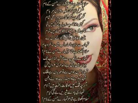 Hum Se Sajna Kion Roothy Alka By Tahir Rehman.wmv video