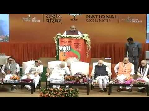 BJP National Council Meeting at Jawaharlal Nehru Stadium - 9th August 2014