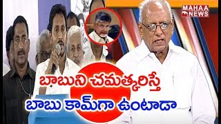 IVR Analysis On Jagan Satirical Comments On Chandrababu