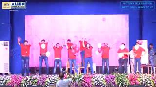 ALLEN NEET UG & AIIMS 2017 Victory Celebration: Group Dance performance by ALLEN Toppers