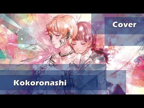 ▌HUNGARIAN COVER▐ Kokoronashi (心做し) - shorter - (by GGeery) lisa ...