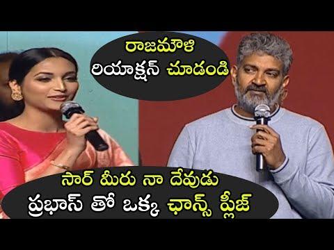 Srinidhi Shetty 'KGF' Movie Heroine Superb Speech | KGF MOVIE | Telugu Varthalu