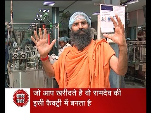 Jan Man: Baba Ramdev Ki Factory; aims at bringing products for kids
