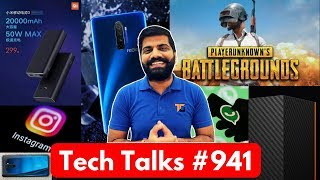 Tech Talks #941 - PUBG Mobile 10 Year BAN, Realme X2 Pro Photo, OnePlus 7T Pro McLaren, Honor V30
