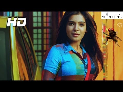 Eega Video Songs - Konchem Konchem Song - Vel Records