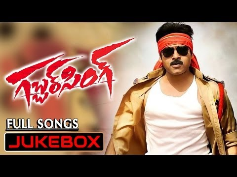 Gabbar Singh Full Songs Jukebox With Lyrics || Pawan Kalyan...