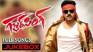 Gabbar Singh - Gabbar Singh Full Songs Jukebox With Lyrics || Pawan Kalyan, Shruti Haasan