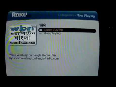 Washington Bangla Radio USA Becomes World's First Bengali Radio Channel On ROKU Digital Video Player