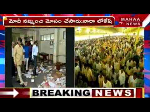Minister Nara Lokesh questions YS Jagan over titli victims | Mahaa News