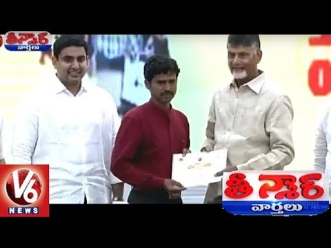 I Wanted To Become IAS Officer, Say Andhra CM Chandrababu Naidu | Teenmaar News