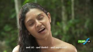 Sangili Film Trailer by www films lk