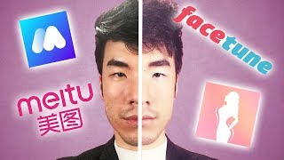 The Try Guys Try Instagram Editing Apps