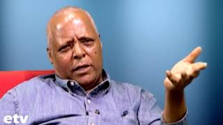 Dr. Merara Gudina talks about his political and many other things with FM Addis 97.1