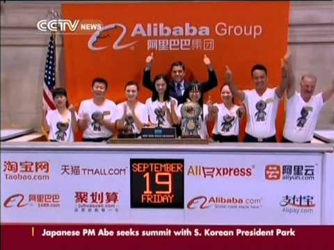 China's E-commerce giant Alibaba begins trading on Wall Street