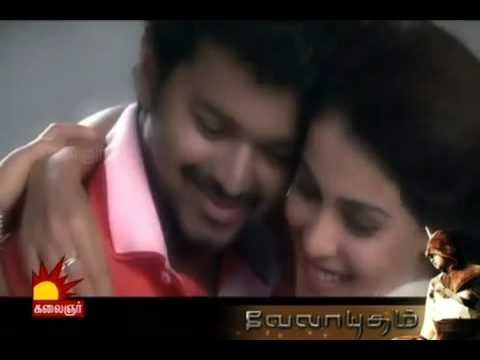 Velayudham - Hd Trailer video