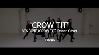 BTS '뱁새' (CROW TIT) Dance Cover - Prologue