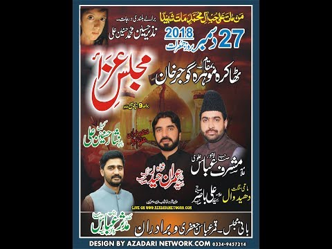 live Mjalis Azza  27 Dec thakra Mohra gujjar khan 2018
