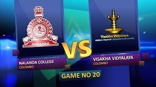 TV1 Pentathlon | EP 21 | Nalanda College vs Visakha Vidyalaya