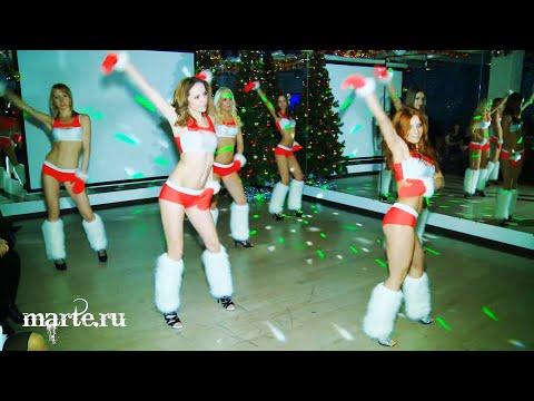 Танцы гоу гоу (Go-Go dance) с Ксюшей Лавровой - МАРТЭ 2013