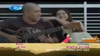 After Marriage Bangla Natok Eid Ul Adha 2016   New Bangla Eid Natok 2016 By John   Promo1