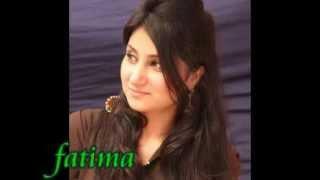 Shehla Gul new eid song