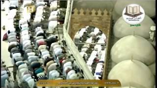 Live : Makkah Taraweeh ramadan 2017 Night 12 صلاة التراويح مكة المكرمة الليلة