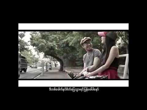 Myanmar New Nay Naing Lo Lar [Music Video] Ye Yint Aung Song 2014