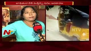 హైదరాబాద్ కేపీ హెచ్ బీ బ్యూటీపార్లర్ లో దొంగతనం   బాధితురాలికి మత్తిచ్చి నగల అపహరణ   NTV