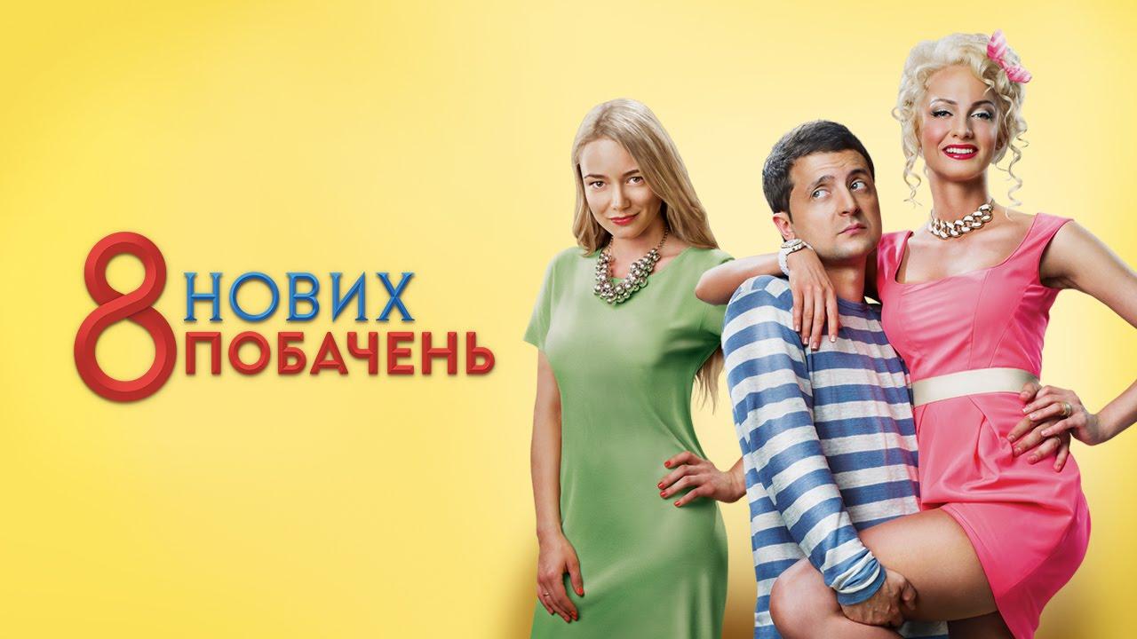 Смотреть фильм михайло ломоносов фильм 3 серия