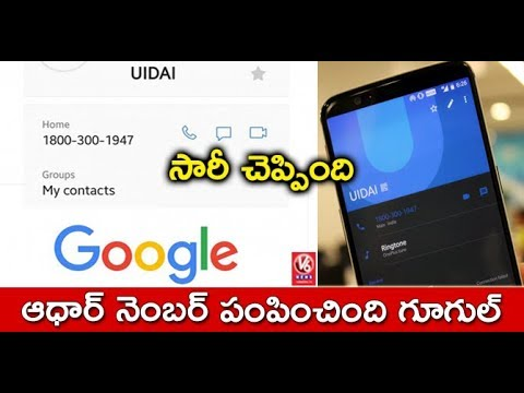 Google Takes The Blame For UIDAI Number Showing Up in People's Contacts | V6 News