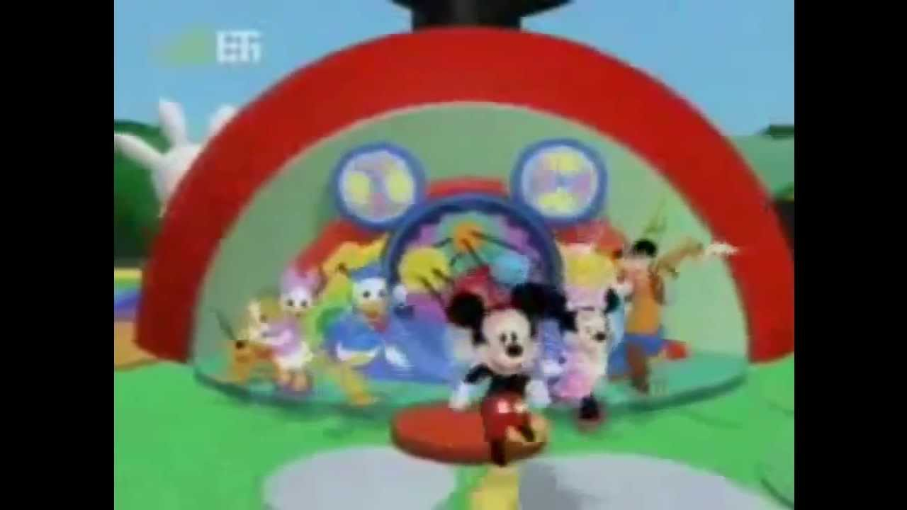 Hot Dog Song From Mickey Mouse Club